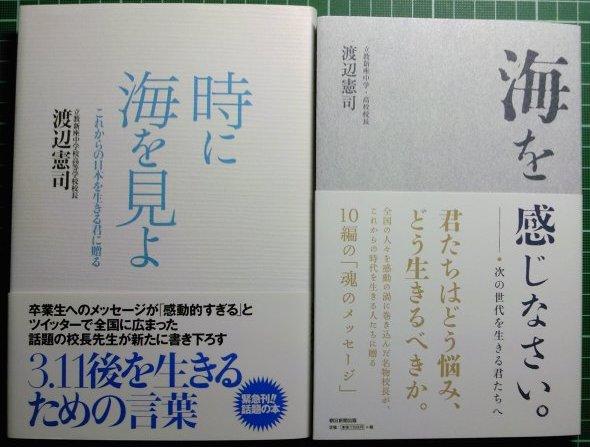 注目新刊:2012年6月~7月、『海を感じなさい。』ほか_a0018105_1647872.jpg