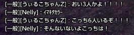 b0033612_1321888.jpg