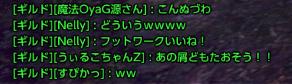 b0033612_1322633.jpg