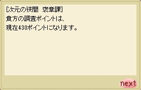 e0002817_820218.jpg
