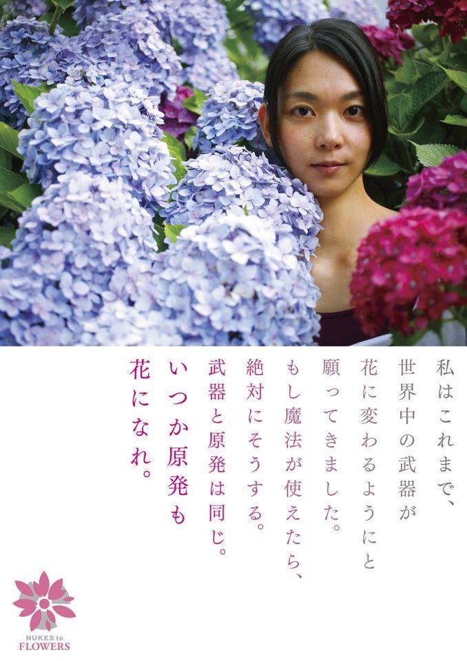 f0126417_20494693.jpg