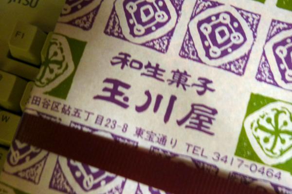 b0074818_022214.jpg