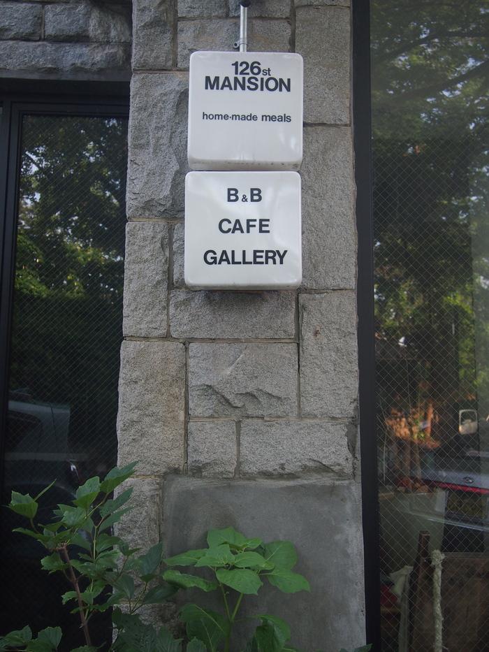 2012 7月 ソウル 6 4日目日記 (後半) 126マンションの朝ご飯 (韓定食編)_f0062122_6203825.jpg