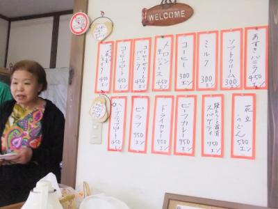 矢島町の観光_b0084826_20121086.jpg