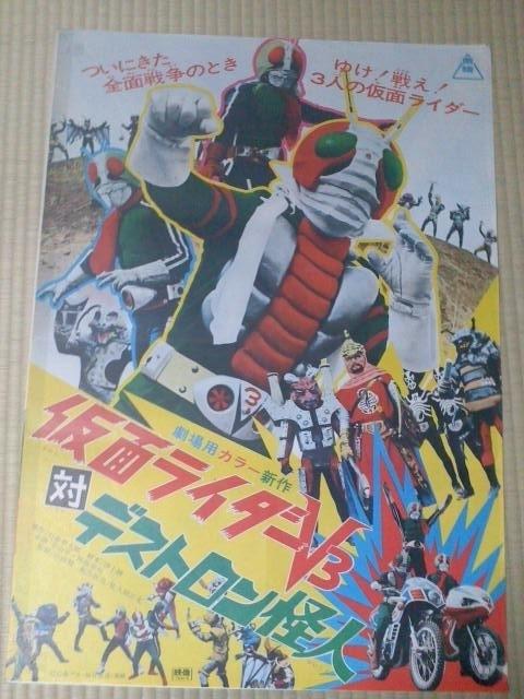 来週末は「仮面ヒーロー酒場」!_a0196732_1355432.jpg