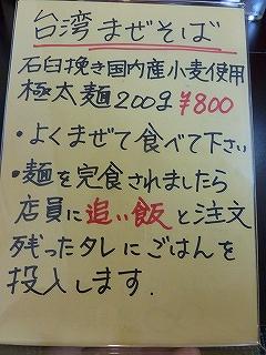 b0209132_6525431.jpg
