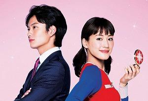 YUKIの新曲「わたしの願い事」が「映画 ひみつのアッコちゃん」主題歌に決定!_e0025035_10404271.jpg