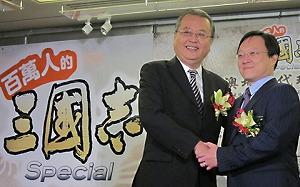 ソーシャルゲーム『100万人の三國志 Special』台湾、香港、マカオでのサービスが決定!_e0025035_10455264.jpg