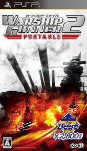 コーエーテクモの人気PS3/PSPタイトルがお得な価格で登場!_e0025035_10562319.jpg