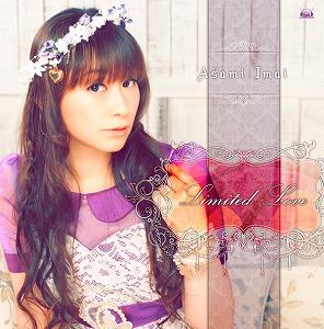 今井麻美9thシングル「Limited Love」2012年7月25日リリース!_e0025035_954764.jpg