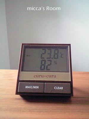 ビタントニオモスキートバスターと温湿度計_b0245038_2171626.jpg