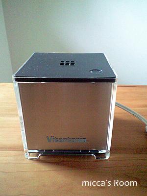 ビタントニオモスキートバスターと温湿度計_b0245038_2174025.jpg
