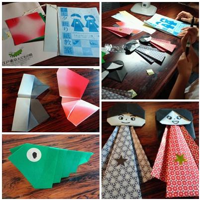 ハート 折り紙 折り紙教室 東京 : hiroro1724.exblog.jp
