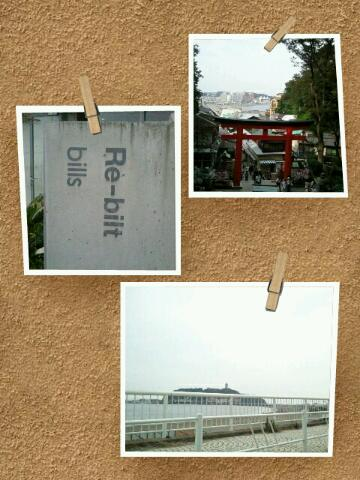 湘南の旅♡_f0168650_14204577.jpg