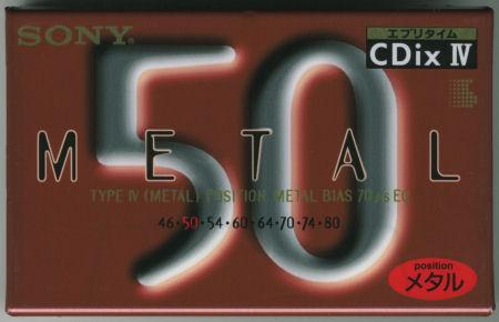 SONY CDixⅣ_f0232256_15442549.jpg