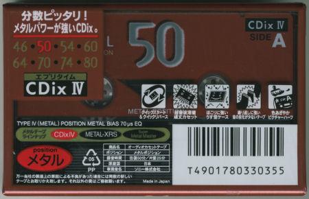 SONY CDixⅣ_f0232256_15443878.jpg
