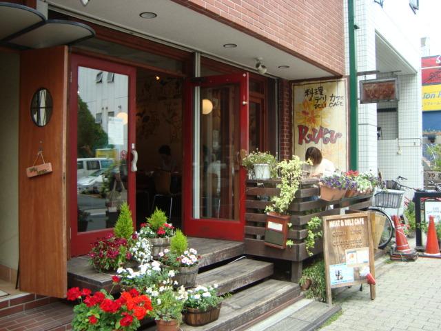 西荻窪「Meat&Deli Cafe KIKU」へ行く。_f0232060_1342038.jpg