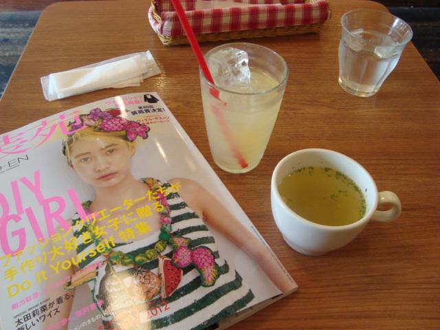 西荻窪「Meat&Deli Cafe KIKU」へ行く。_f0232060_1364459.jpg