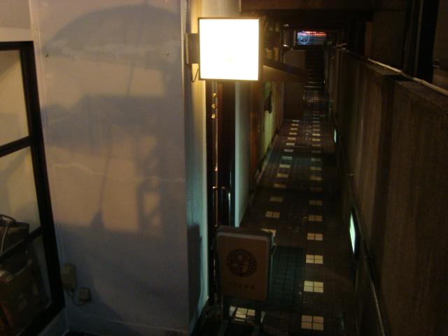 吉祥寺「オクワ酒屋」へ行く。_f0232060_1583756.jpg