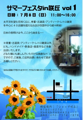 c0172261_2592123.jpg