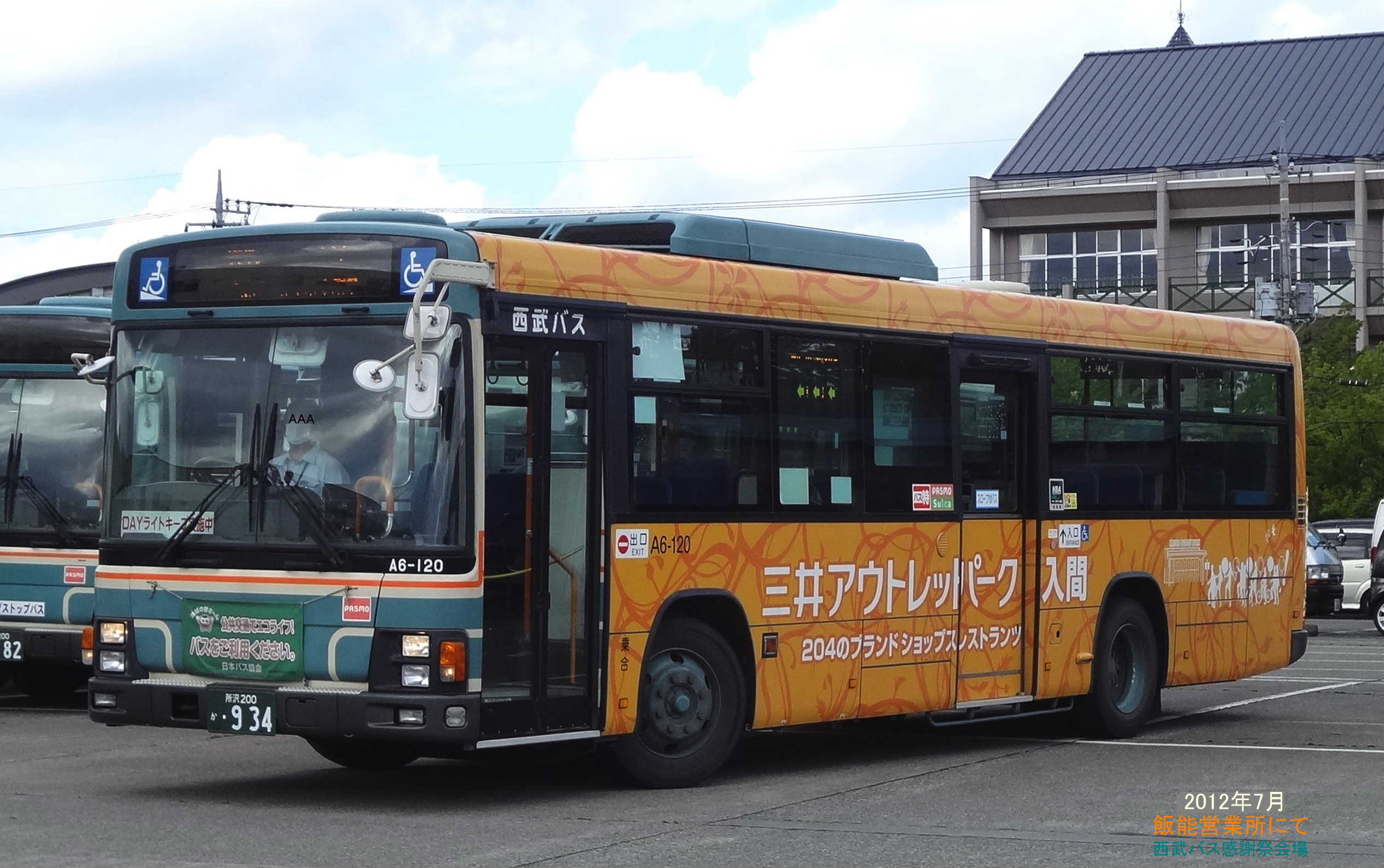 b0149766_20233191.jpg