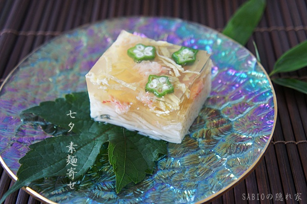 七夕 素麺寄せ_e0177271_77319.jpg