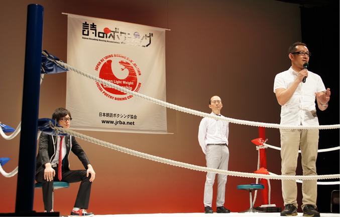 今年の秋田大会と全国大会、そして「一部の出場者の不遜な態度」とは_c0191992_533116.jpg