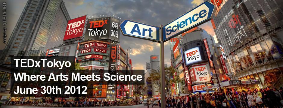 今頃TEDXTOKYO2012_f0083294_661650.jpg