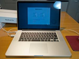MacBookPro Retinaファーストインプレッション!_b0194208_22461530.jpg