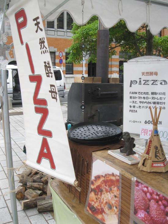 2012「震災チャリティーイベント笑顔の絆」2日目☆_a0125419_13131675.jpg