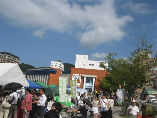 2012「震災チャリティーイベント笑顔の絆」2日目☆_a0125419_131353100.jpg