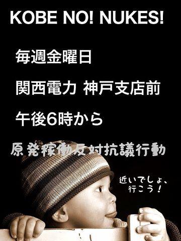 世界人類が平和でありますように☆_a0125419_13334673.jpg