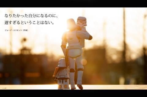 世界人類が平和でありますように☆_a0125419_13365970.jpg