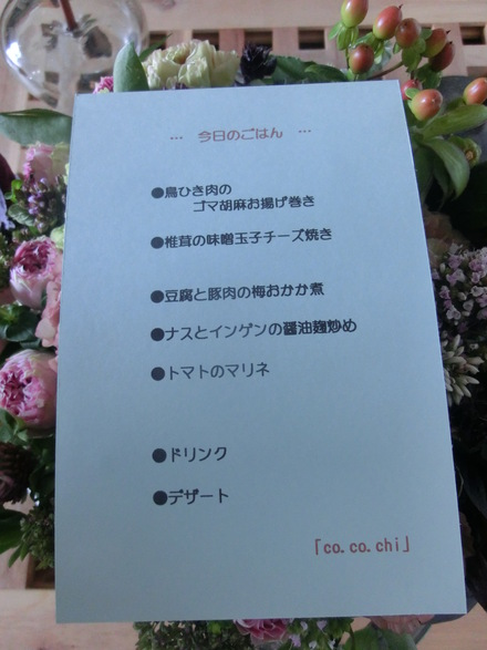 ありがとうございます・・・♪  7/9①_b0247223_15503587.jpg