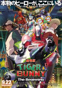 「劇場版 TIGER&BUNNY -The Beginning-」初日プレミアムイベント開催決定!&主題歌決定!_e0025035_1229493.jpg