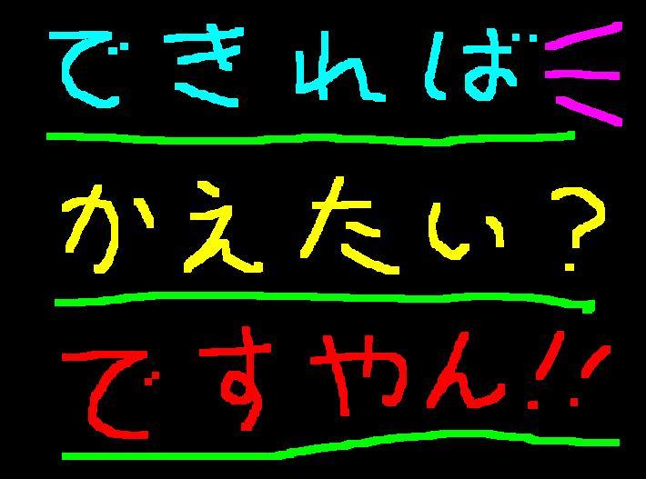 f0056935_19532953.jpg