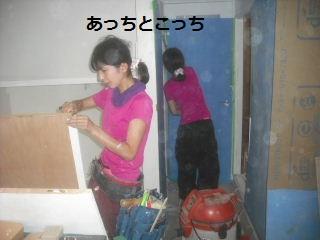 f0031037_2261886.jpg