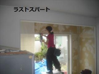f0031037_2263466.jpg
