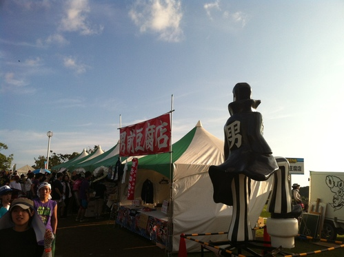 京都大作戦2012。_e0170538_13425468.jpg