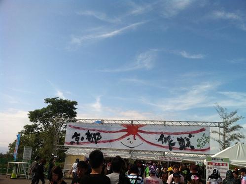 京都大作戦2012。_e0170538_1343940.jpg