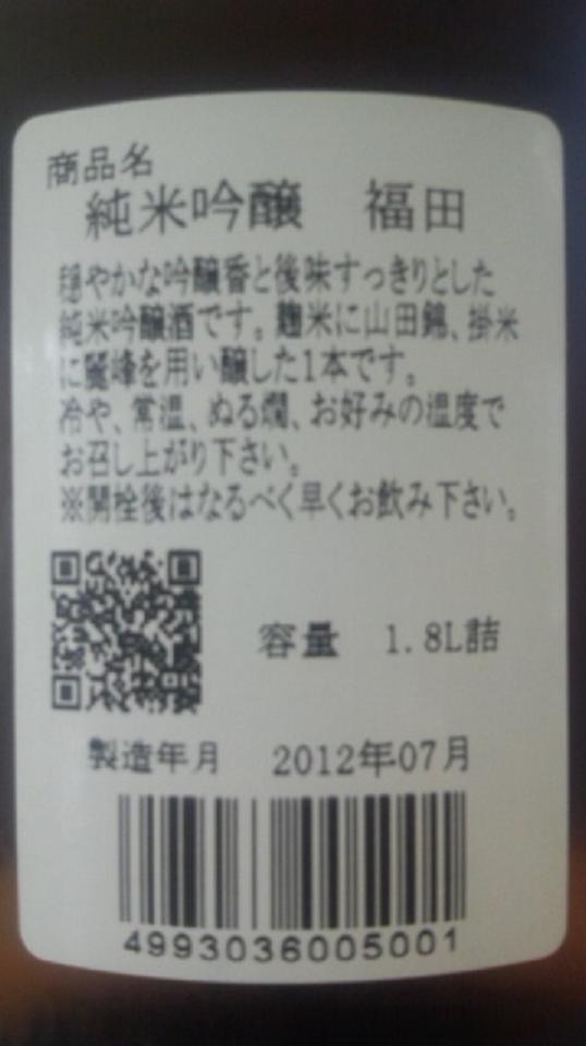 e0173738_1013582.jpg