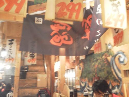 yuukiです_e0173239_1415080.jpg
