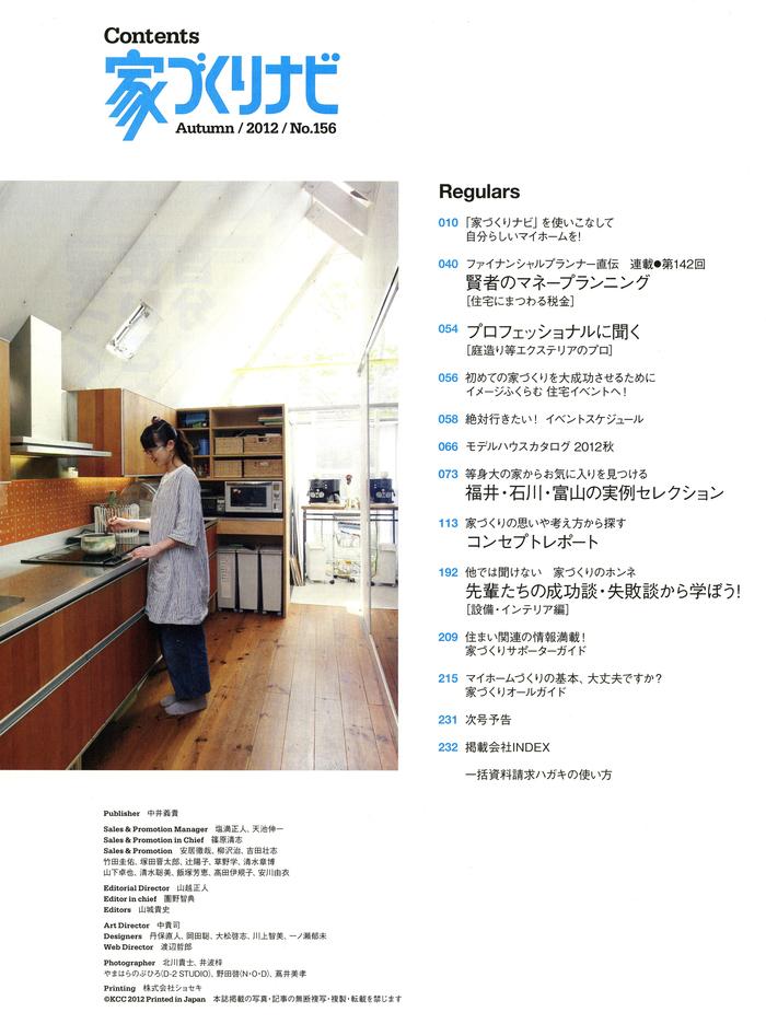 ガラスのピラミッドのキッチンは廊下にあります!_e0189939_15111149.jpg