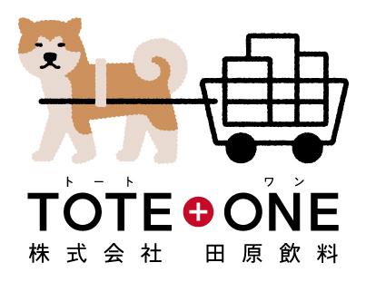 配置訪問サービス「TOTE+ONE」始動!_b0147347_10322740.jpg