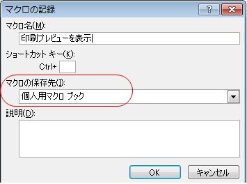 b0186959_200202.jpg