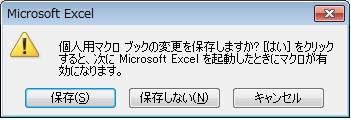 b0186959_20121066.jpg