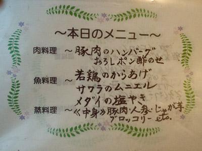 2012/07/09 久我山から吉祥寺@玉川上水ゾロ目散歩_b0171364_10284533.jpg