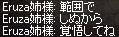 a0201367_321936.jpg