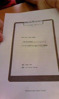 f0224568_18432345.jpg