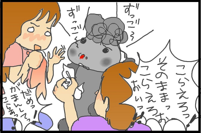 そう、それは正に13日の金曜日 怖い怖い犬の鼻血の話_f0096569_7232813.jpg